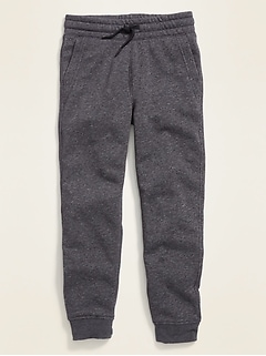 Gender-Neutral Drawstring-Waist Straight-Leg Joggers for Kids