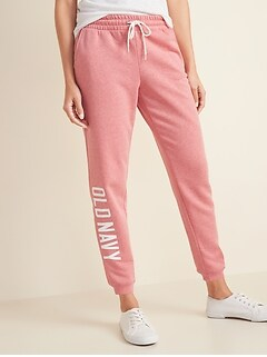 Logo-Graphic Joggers for Women
