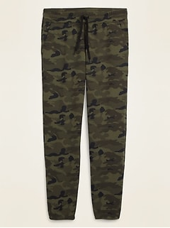 Camo Tapered-Leg Sweatpants for Men
