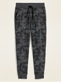 Camo Jogger Pants for Men