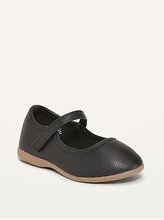 Faux-Leather Mary-Janes for Toddler Girls