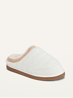 Quilted Sherpa Slide Slippers for Women