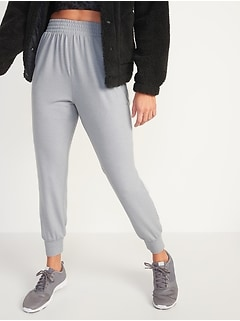 High-Waisted Lightweight Jogger Pants for Women