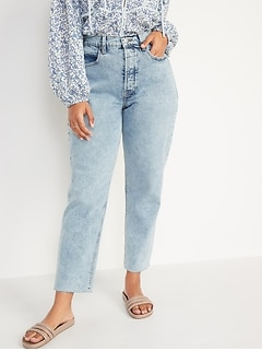 Extra High-Waisted Button-Fly Curvy Sky-Hi Straight Cut-Off Jeans for Women