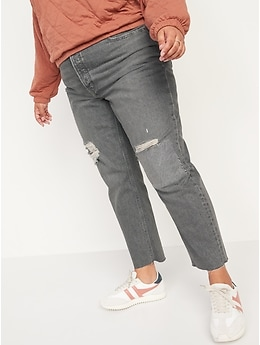 Extra High-Waisted Button-Fly Sky-Hi Straight Patchwork Non-Stretch Jeans for Women